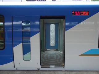 DSC00529.jpg
