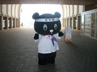 神戸学検定を受検してきました。...